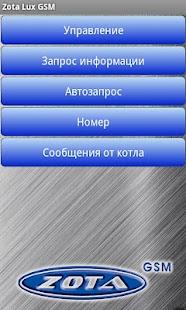 ZOTA LUX GSM- screenshot thumbnail