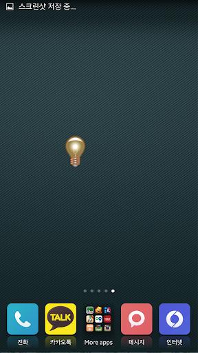 無料工具Appの懐中電灯|記事Game