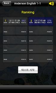 앤더슨잉글리시 1단계2 (앤더슨영어) - screenshot thumbnail