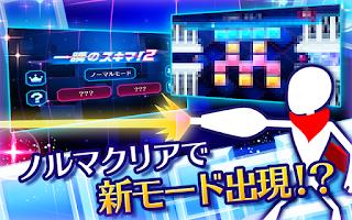 Screenshot of 一瞬のスキマ!2