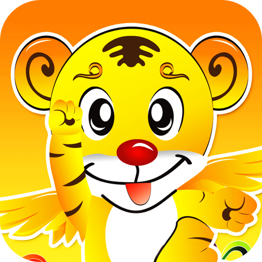Child coloring 70p 教育 App LOGO-APP試玩