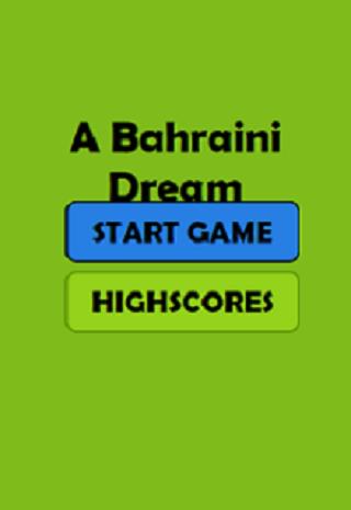 الحلم البحريني
