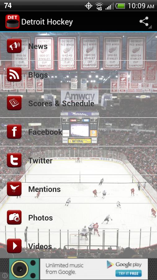 Detroit Hockey - screenshot