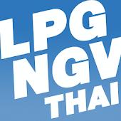 ปั้มแก๊ส LPG NGV Thailand