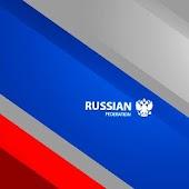 Флаг россии живые обои
