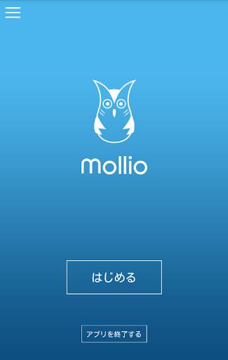 mollio(モリオ)不動産屋さんのようなお部屋探しアプリ