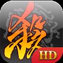 三国杀HD mobile app icon
