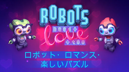 Robots Need Love Too