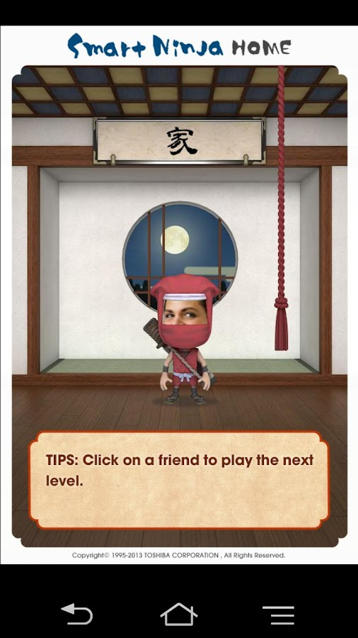SMART NINJA HOME - screenshot