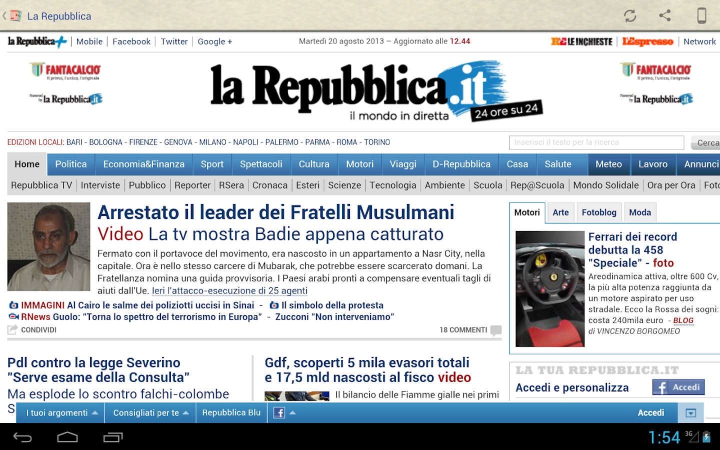 Quotidiani Italiani - screenshot