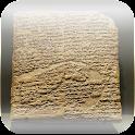 Hammurabi's Code Reader logo