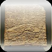Hammurabi's Code Reader