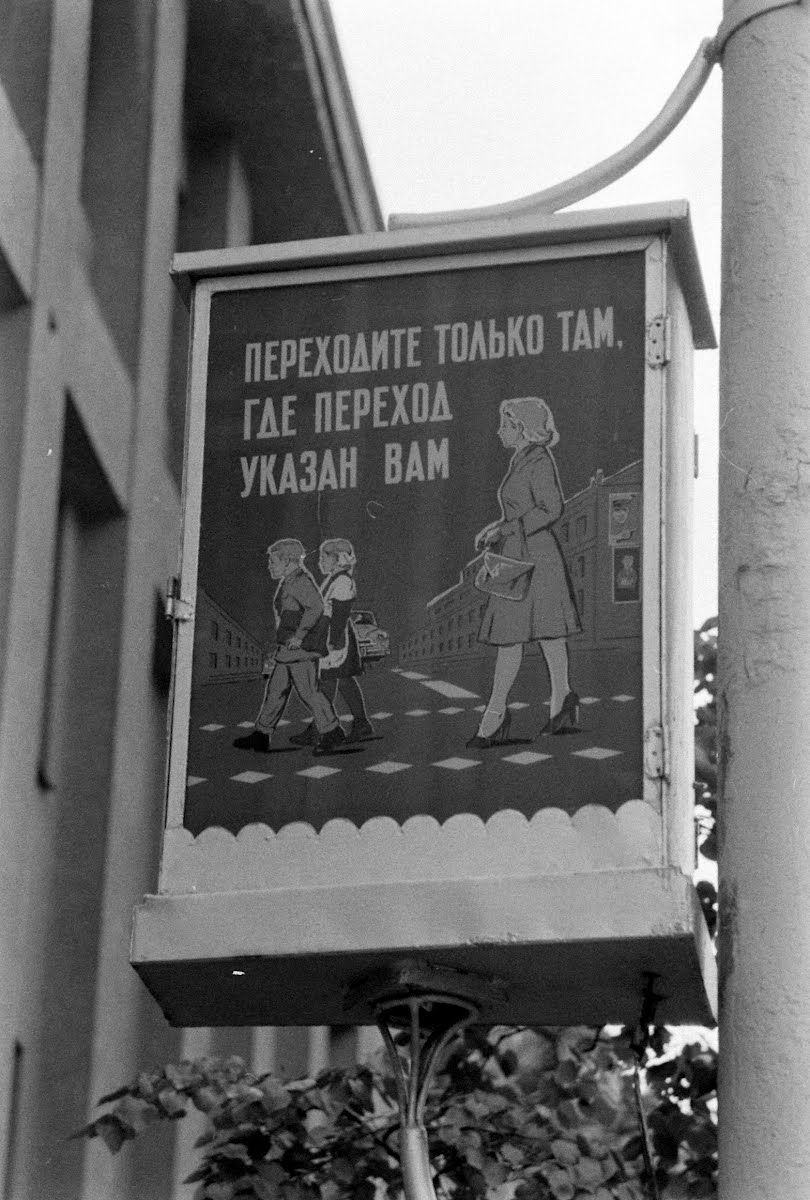 Window Advertising In The Ussr