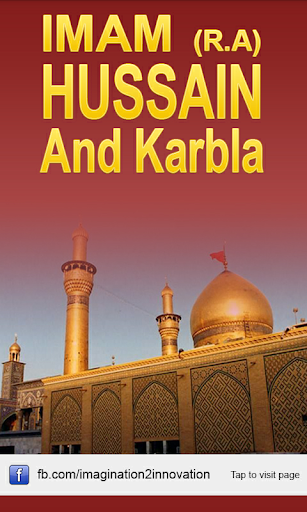 Imam Hussain and Karbla Story