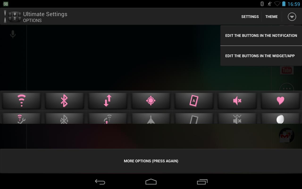 Swipe Settings Tool Control- screenshot