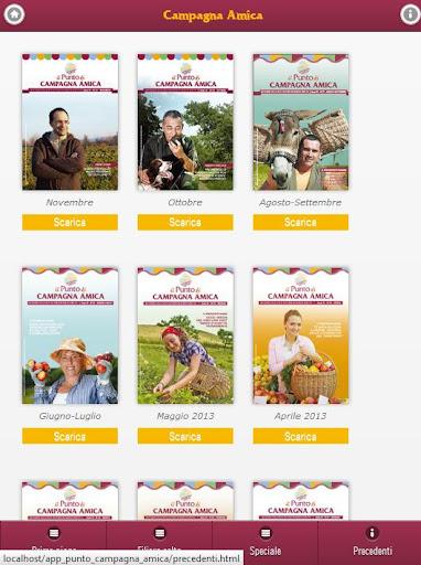 【免費新聞App】Punto Campagna Amica-APP點子
