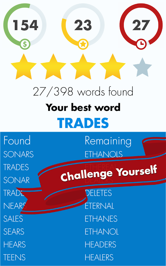 5 Star Words- screenshot