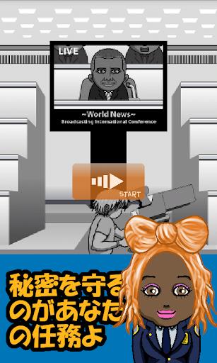 ヅラポリス 休閒 App-癮科技App