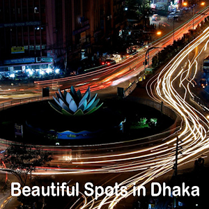 Tour Spots in Dhaka