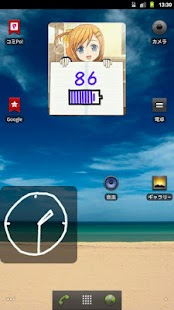 ComiPo! Battery Meter [Widget]- screenshot thumbnail