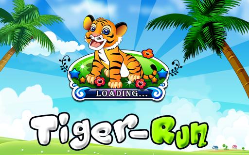 Baby Tiger Run