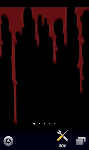 滴着血壁纸