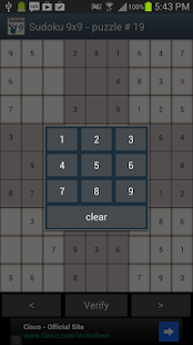 Sudoku 9x9- screenshot thumbnail