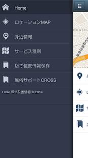 玩娛樂App Fnavi免費 APP試玩