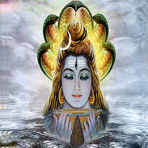 Shiv Chalisa Aarti Wallpapers