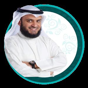 أناشيد مشاري بن راشد العفاسي