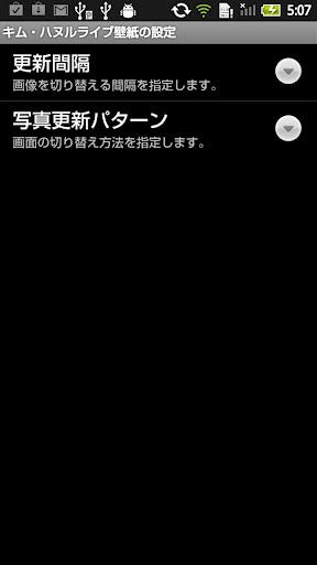 【免費個人化App】キム・ハヌルライブ壁紙-APP點子