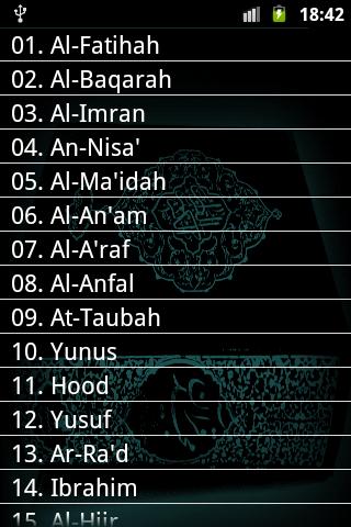 Saud Al Shuraim Quran