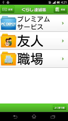 顛覆香港的士業的Uber - Yahoo 新聞香港