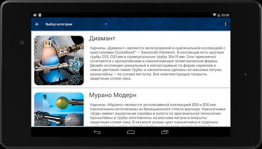 玩程式庫與試用程式App|DECOLUX免費|APP試玩