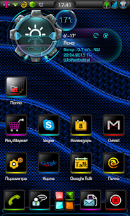 Next Launcher 3D Bold-NB Theme - screenshot thumbnail