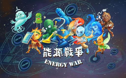 能源戰爭 正式版 Ver 2.5