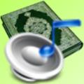 Yasin Audio (Ali Al-Hudhaify) download