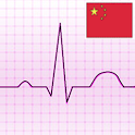 心電圖心電圖類型 (ECG Types) icon