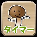 Mushroom Timer icon