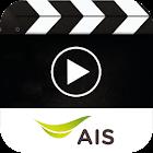 AIS Movie Store icon