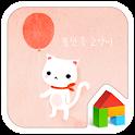 BalloonCat dodol launchr theme