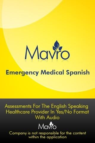 Medical Spanish - AUDIO (EMSG)- screenshot