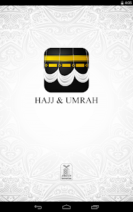 Hajj And Umrah Guide- screenshot thumbnail