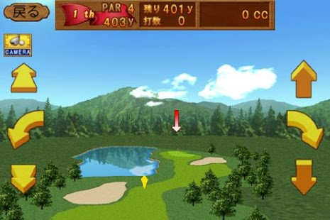 Cup Cup Golf 3DS [ Free ] - screenshot thumbnail
