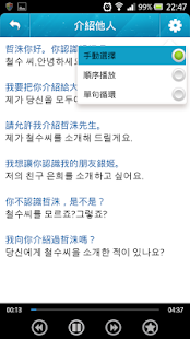 韓語口語900句