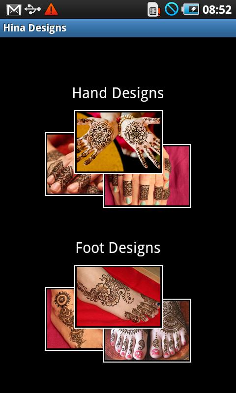 Hina/ Mehndi/ Bridal Designs - screenshot