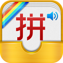Chinese Pinyin Learner(Free) icon
