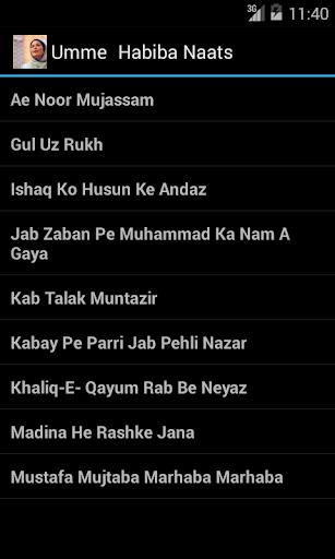 Umm-e-Habiba Naats Collection