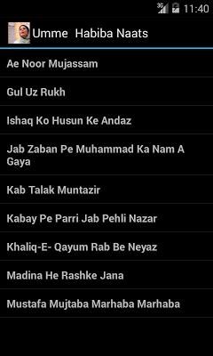 Umm-e-Habiba Naats Collection - screenshot