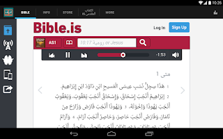 Screenshot of Sharif Bible Society